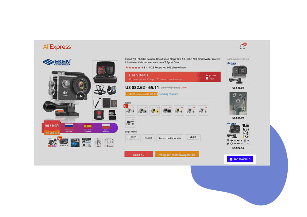 The oberlo chrome extension creates an oberlo button on every AliExpress product page. Click this button to add products to your import list.