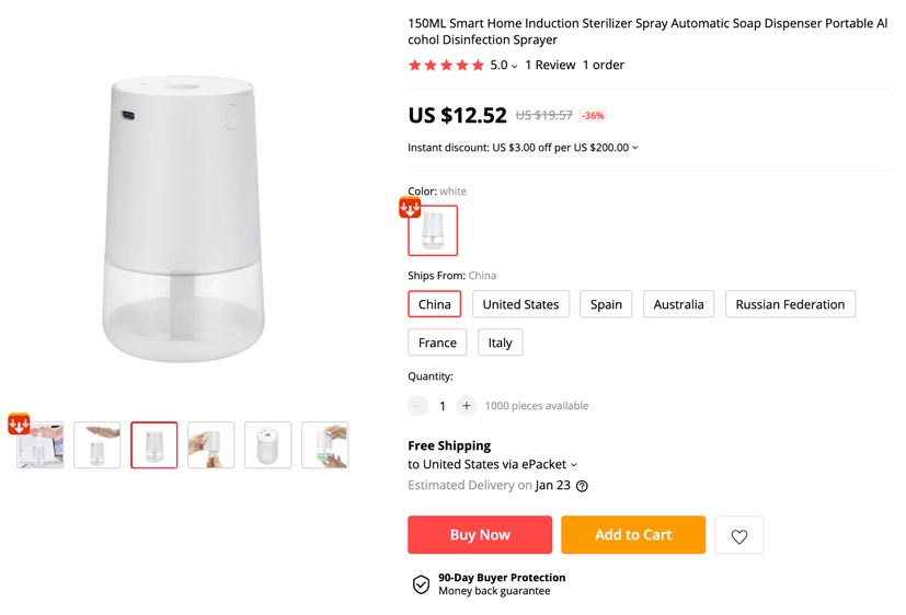 WIIO promises better pricing than AliExpress but this is not always true